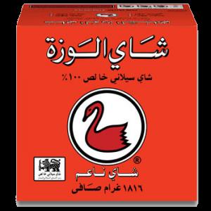 1816-BOP-Arabicfront