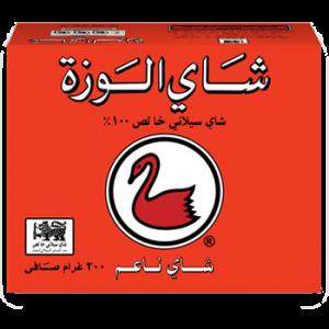 200g-BOP-Arabicfront
