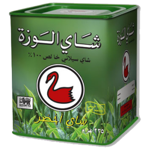 225g-Green-Tea-Metal-Can-Sied-1-Arabic