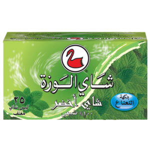 25-Green-Tea-with-Mint-Arabicfront