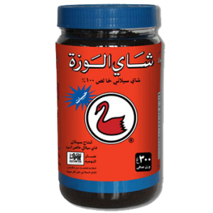 300g-CTC-Arabic