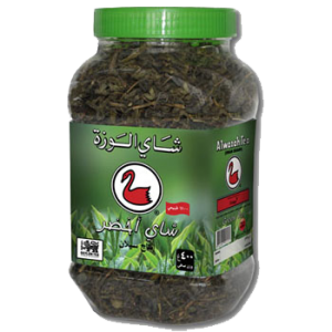 400g-Green-Tea-Side-1-Arabic1
