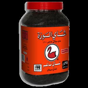 425g-BOP-Side-1-Arabic