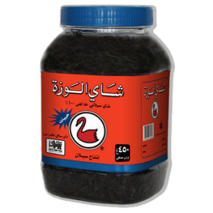 450g-CTC-Side-1-Arabic