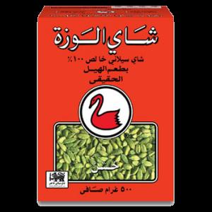 500g-Cardamom-FBOP-Arabicfront