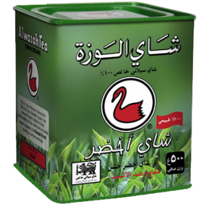 500g-Green-Tea-Metal-can-side-1-Arabic