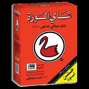 Alwazah-1000g-FBOP-1-Arabicside011