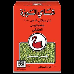 Alwazah-1kg-Cardamom-FBOP-01-Arabicfront