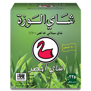Alwazah-225-Pack-with-Tucking-white-Arabicfront