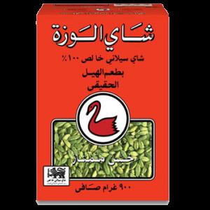 Alwazah-900g-cardamom-FBOP-01-Arabicfront