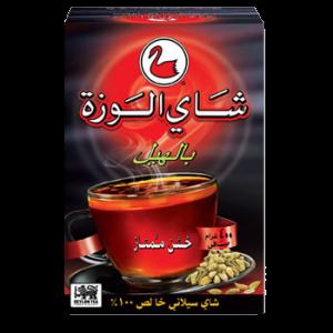 Alwazah-Cadomom-Flavour-400-gms-Arabicfront