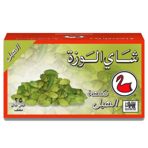 Alwazah-Cardamom-25-Envelope-Tea-Bags-Arabicfront