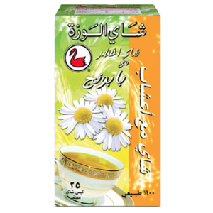 Alwazah-Tea-Hearb-Green-Tea-with-Camomile-Arabicfront-