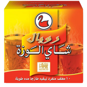 Royal-Alwazah-10-Tea-Bag-Arabicfront
