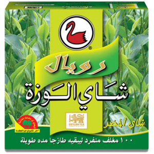 Royal-Alwazah-100-Green-Tea-bag-Arabicfront1